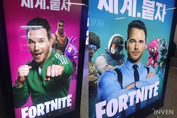 chris pratt Fortnite