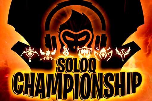 League Of Legends ElmilloR SoloQ Championship