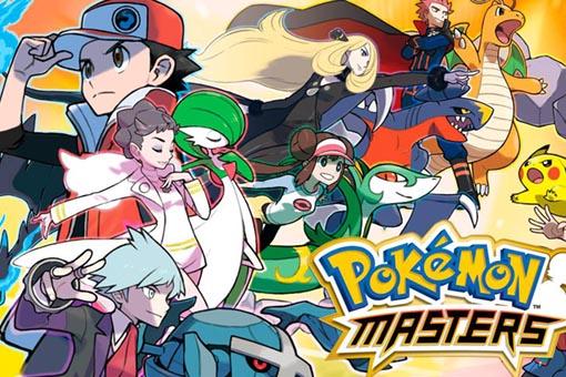 Pokémon Masters ya está disponible en iOS y Android