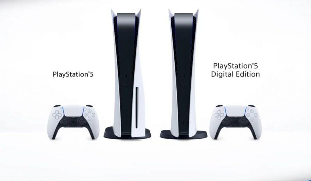 PlayStantion 5 se lanzará el 19 de noviembre en España
