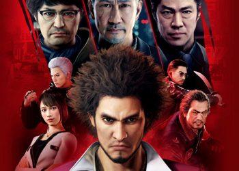 Yakuza: Like A Dragon cargará casi instantáneamente en Xbox Series X