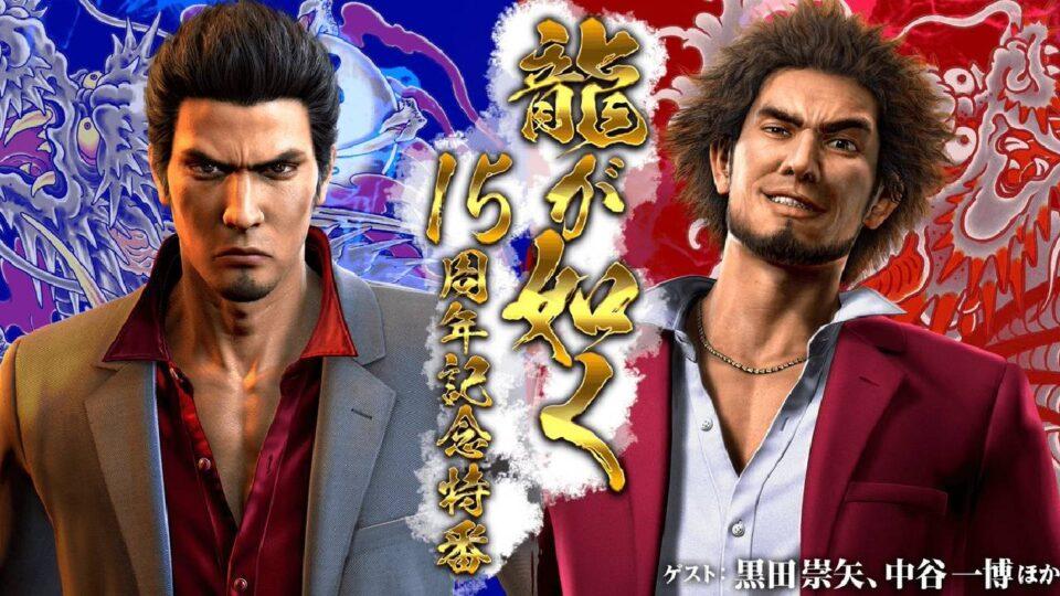 Sega podría anunciar un nuevo RPG en el Tokyo Game Show 2021